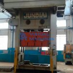prensa-excentrica-jundiai-la350-350-tons